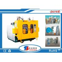 Wholesale Food Containers Automatic Blow Molding Machine 65 KG/H Extruding Capacity from china suppliers