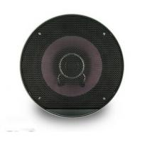 "Wholesale 4"" 2-Way Coaxial Super Sound Car Speakers from china suppliers"