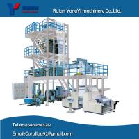 Wholesale Three Layers Film Blowing Machine from china suppliers