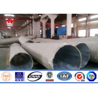 Wholesale 8M 5KN Gr65 Material 3mm Electric Power Pole for 110KV Power Transmission from china suppliers