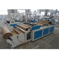 Wholesale CE Non Woven Bag Manufacturing Machine 7Kw 380V / 220V Cross Cutting Machine from china suppliers