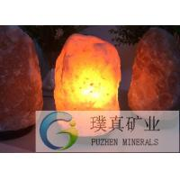 Wholesale Hand carved natural crystal himalayan Rock Salt Lamp for aromatherapy from china suppliers