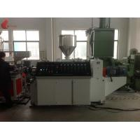 Wholesale Good plasticizing Two screw WPC Extrusion Line for PE & PP window profile from china suppliers