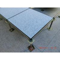 Quality Computer Room Steel Raised Floor Systems Soft Light For Hospital Operation Room for sale