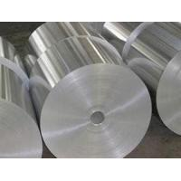 Buy cheap Mill finished Aluminum Foil Roll 8011 8006 O 0.12mm to 0.25mm  for Air Conditioner from wholesalers