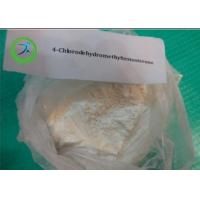 Wholesale 4- Chlorodehydromethyltestosterone Testosterone Steroids hormone cas 2446-23-3 from china suppliers