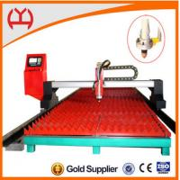 Wholesale Large Metal Gantry CNC Plasma Cutting Machine With Arc Voltage Height Control from china suppliers