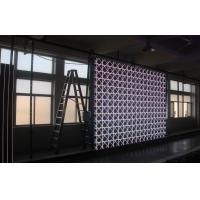 Wholesale High Brightness 7500 Cd / ㎡ Outdoor Led Screens Display Monitors For Advertising from china suppliers
