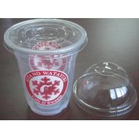 Wholesale 98mm Plastic Disposable Clear Cup Lids For Milk , PET Flat Shape from china suppliers