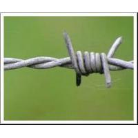 Wholesale Barbed Wire-04 from china suppliers