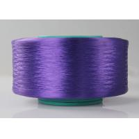 Wholesale Anti - UV 300D / 72F Polypropylene PP Yarn With 50-120TPM Twist , Color Customized from china suppliers