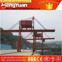 Wholesale Widely used portal crane, 40 ton Rubber Tyre Gantry Crane from china suppliers