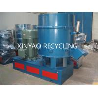 Wholesale HDPE PS Recycling Plastic Granulator Machine 380V  50HZ Air drive from china suppliers