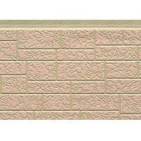 Wholesale Customized Color Steel Polyurethane Foam Sandwich Panels For Exterior Wall from china suppliers