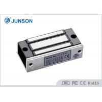 Quality Electromagnetic Small Cabinet Lock Steel With Zinc Finishing 100lbs-JS-60 for sale