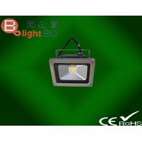 Wholesale Waterproof Outdoor LED Flood Light Bulbs from china suppliers