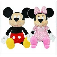 Wholesale Disney Mickey Mouse Talking Plush Toys , Talking Friends Toys from china suppliers