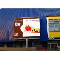 Wholesale High Brightness Digital Outdoor LED Video Walls With Bigger Viewing Angle from china suppliers