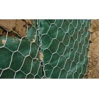 Wholesale Professional Manufacturer Galvanzied Gabion Basket from china suppliers