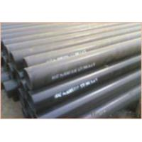 Quality Seamless Pipe for sale
