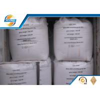 Wholesale Professional Potassium Chloride Oil Drilling Chemicals KCL Salt For Fertilizer from china suppliers