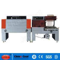 Wholesale BSE4520 Shrink Tunnel Automatic Side Sealing Machine,l sealer machine, Auto l sealer and shrink tunnel from china suppliers