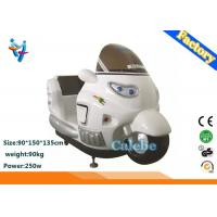 Wholesale Happy Amusement Kiddie Rides Kid Car Children Amusement Rides from china suppliers