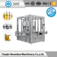 Wholesale Rotary Piston Automatic Food Packing Machine Filling Machine SS304 Multifunction from china suppliers
