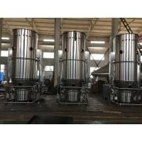 Wholesale 600L Steam Consumption Fluid Bed Granulator Waterproof Electrical Heating from china suppliers