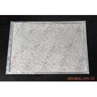 Wholesale Aluminum foil filter from china suppliers