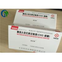 Wholesale Chemical Erythropoietin Supplements Syringe For Injection EPO 3000iu 3Kiu from china suppliers