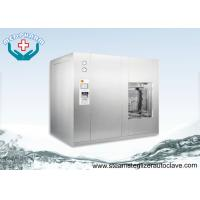 Wholesale Floor Stand Automatic Autoclave Steam Sterilizer With Pulsating Pre-vacuum And Post Vacuum Phase from china suppliers
