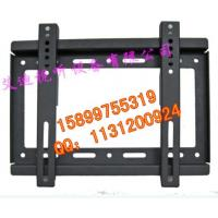 Wholesale New style lcd TV wall MOUNT TV Wall Mounts, Flat Screen, Plasma, and LCD TV Mounts From AIDI from china suppliers