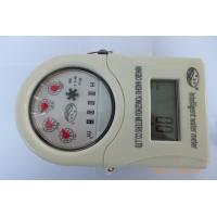 Buy cheap Dry Dial Cold Digital Prepaid Smart Water Meter , Vane Wheel Water Meter from wholesalers