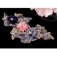 Wholesale Corded Multi Color 3D Lace Applique With Three Flowers Gold Metallic from china suppliers