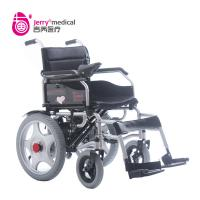 Wholesale Battery Powered Wheelchair For Disabled from china suppliers