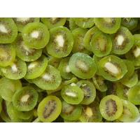 Wholesale Dried fruit Dried Kiwi food ingredient from china suppliers