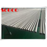 Super Duplex Stainless Steel Seamless Alloy Pipe 654SMO / RS-2 / S32654 / 1.4652 for sale