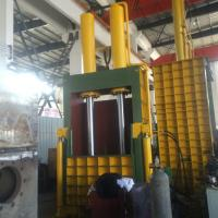 Wholesale Top - mounted Cylinder Vertical plastic Baler Machine With PLC Control 18.5kW Y82 - 120B from china suppliers