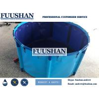 Wholesale Fuushan Top Selling Storage Portable PVC Water Tank / Frame Type Water Bladder from china suppliers