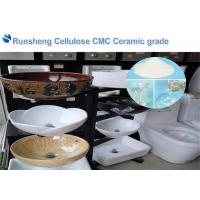Buy cheap Ceramic Raw Materials Carboxymethyl Cellulose CMC for Sanitary Ware from wholesalers