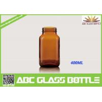 Wholesale Free Sample 400ML Custom Small Tablet Amber Glass  Bottle from china suppliers