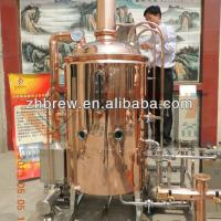 Wholesale 300L turnkey brewery for best beer from china suppliers