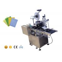 Wholesale HIGEE Automatic  Flat  Carton Flat Surface Label Applicatior for pouches from china suppliers