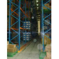 Wholesale Narrow Aisle Heavy Duty Pallet Racking System from china suppliers