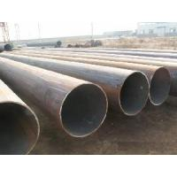Wholesale ASTM A500 Steel Tube from china suppliers