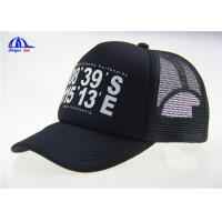Wholesale Black Polyester Trucker Cap with 5 Panel from china suppliers