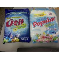 Wholesale 1kg-3kg washing powder laundry detergent for OEM orders from china suppliers