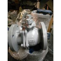 Quality 2 Piece A216WCB Class 150 Floating Flanged Ball Valve With Mounting Pad for sale