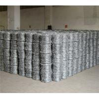 Buy cheap Barbed Wire Production Business Network and Fence from wholesalers